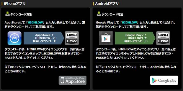 アプリの例