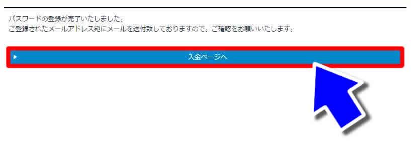 ソニックオプション 口座開設の例